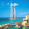 Obedinennye-Arabskie-Emiraty